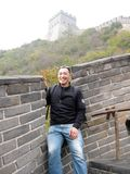 Frank at the Great Wall